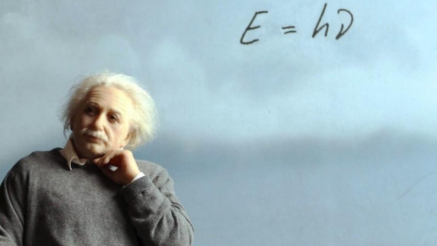 Откриха на какво се дължи геният на Айнщайн