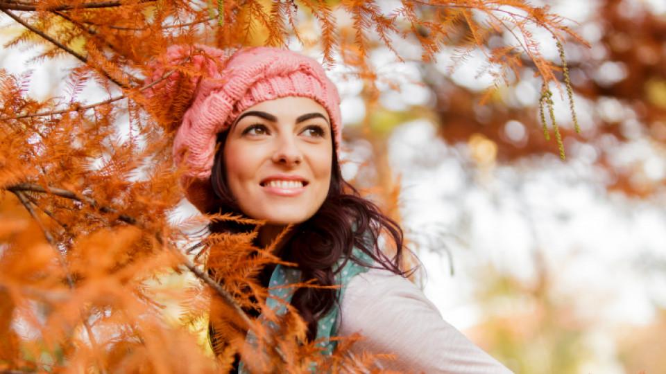 Грижа за лицето през есента