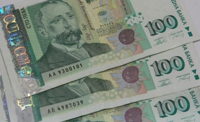 Бюджетът на НЗОК за 2013 г. актуализиран с 27  млн. лв.