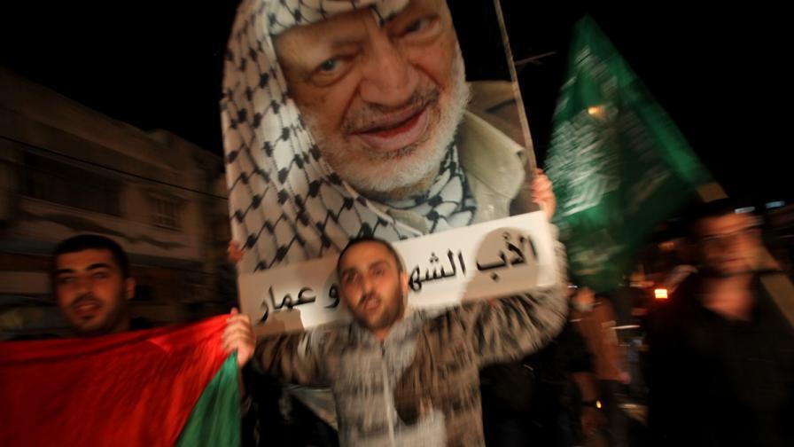 Руски експерти: Арафат не е отровен с полоний