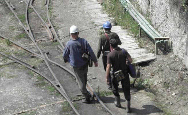 Хората в мини