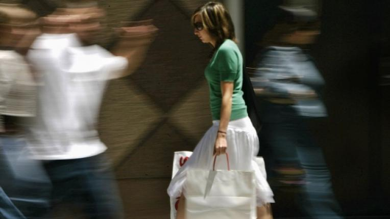 пазаруване дрехи прахосване