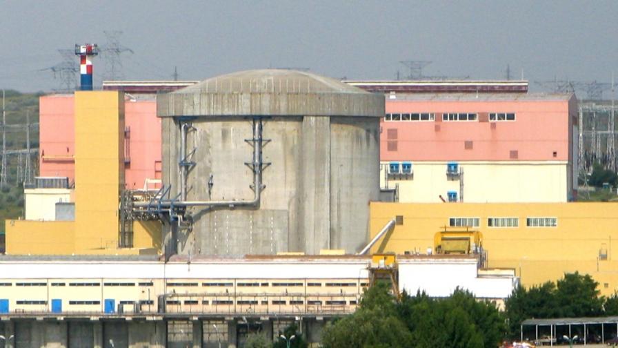 Спряха реактор на румънската АЕЦ заради технически проблем