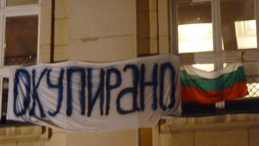 Ректорът на СУ ще сезира прокуратурата за окупацията