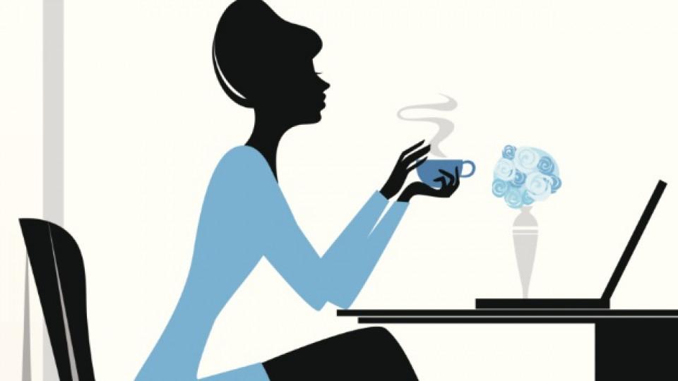 Силните жени остават сами – златната среда