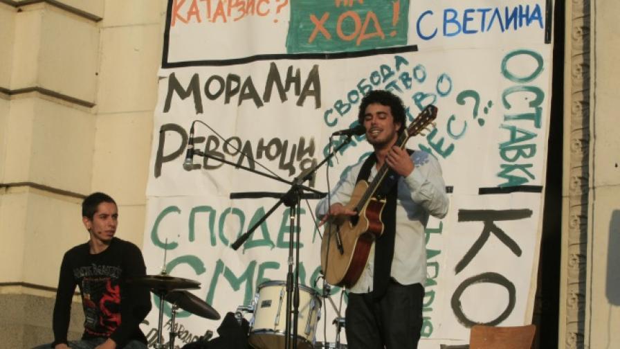 Концерт в подкрепа на стачкуващите студенти