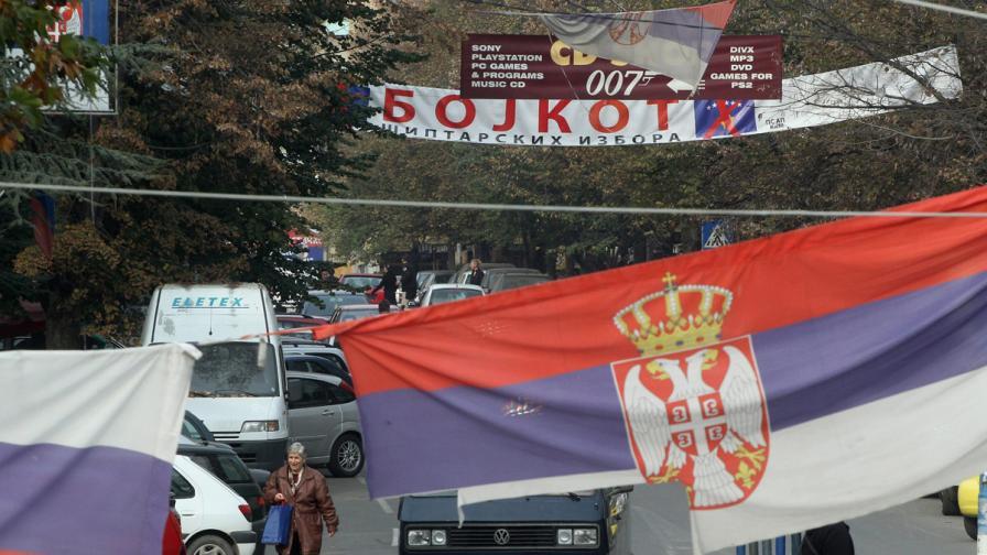 Улиците на Косовска Митровица са покрити с призиви за бойкот на изборите
