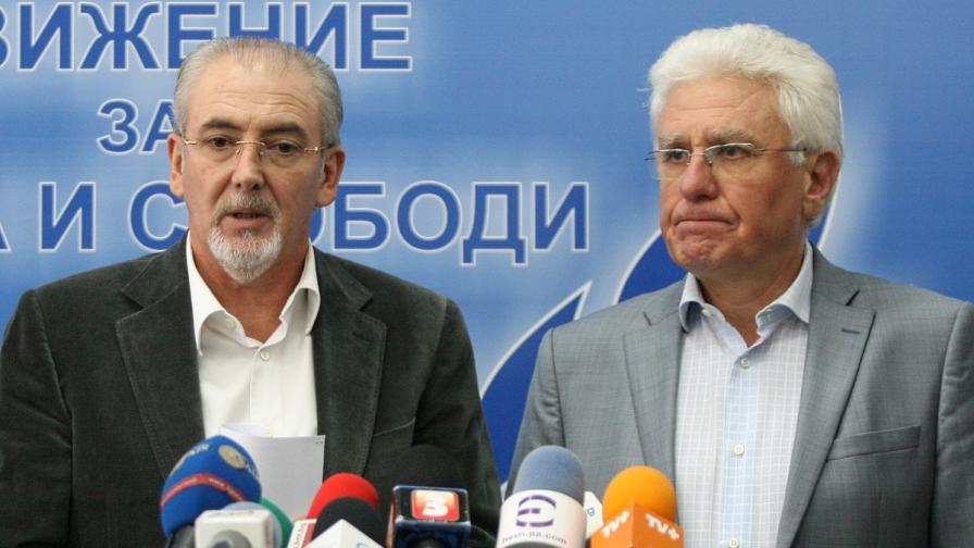Христо Бисеров (д) и председателят на ДПС Лютви Местан