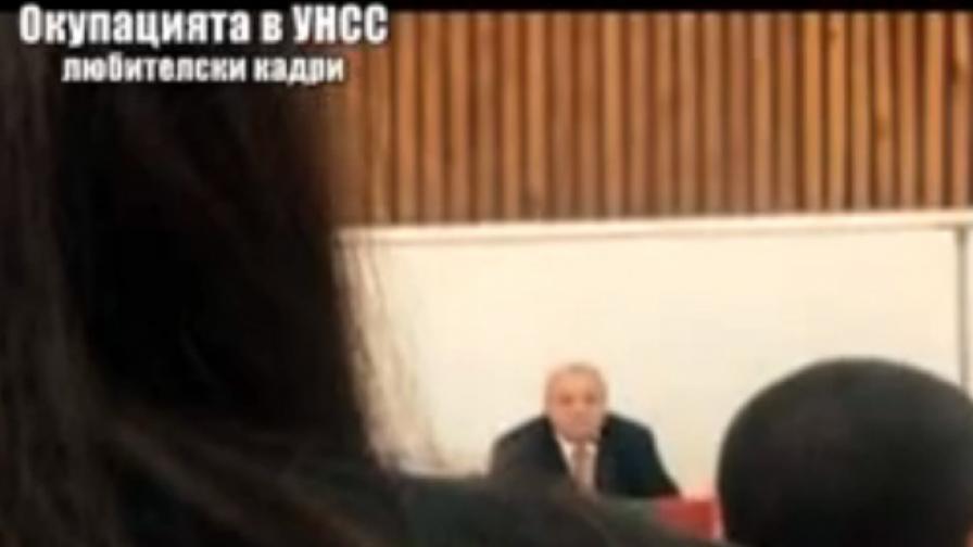 Ректорът на УНСС: Пречите, ще бъдете заключени