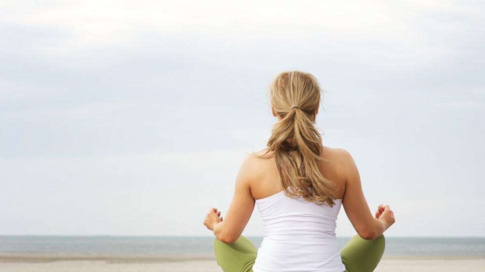 Йога против болки в гърба