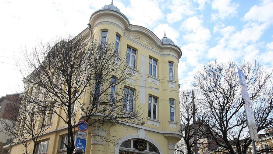 Сградата на Главното мюфтийство в София