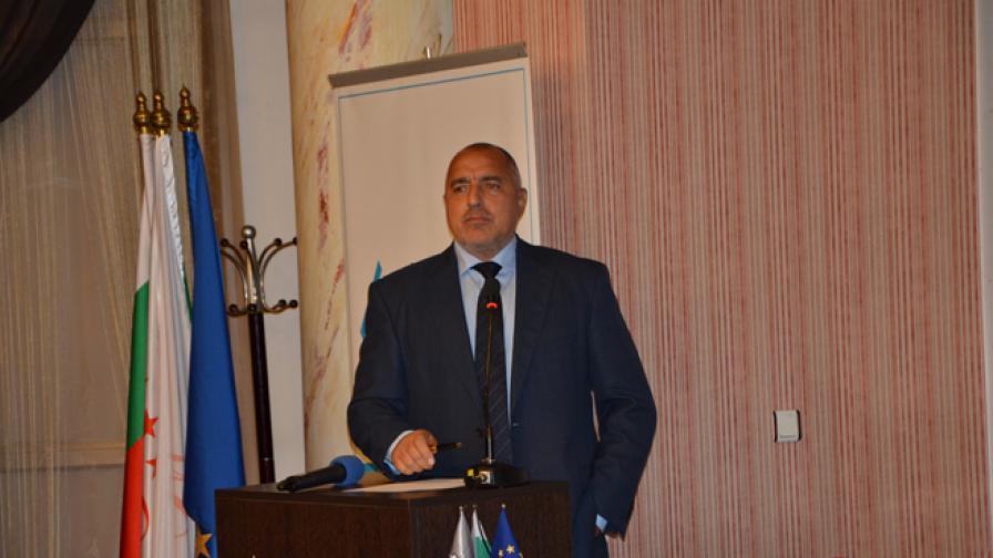 Бойко Борисов на партиен форум в Стара Загора
