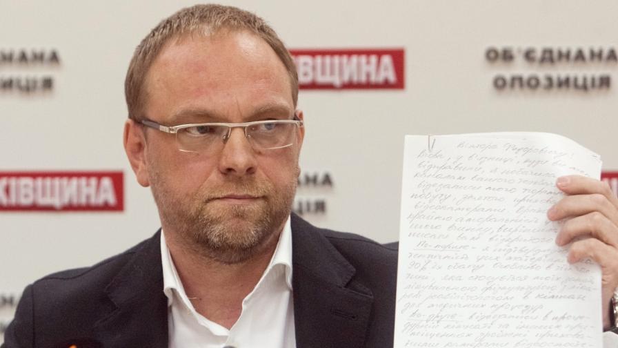 Серхий Власенко