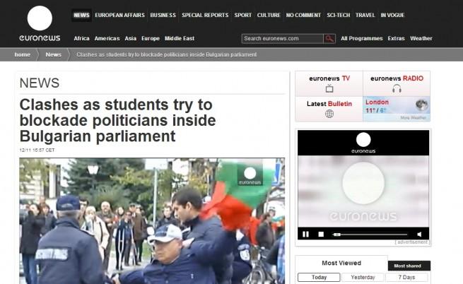 Протестът в София според чуждите медии