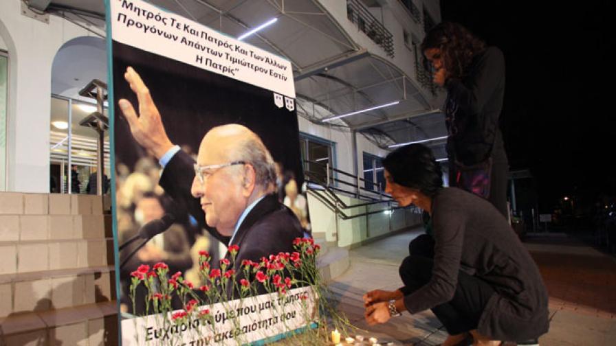 На 94 почина Глафкос Клиридис - бившият президент на Република Кипър