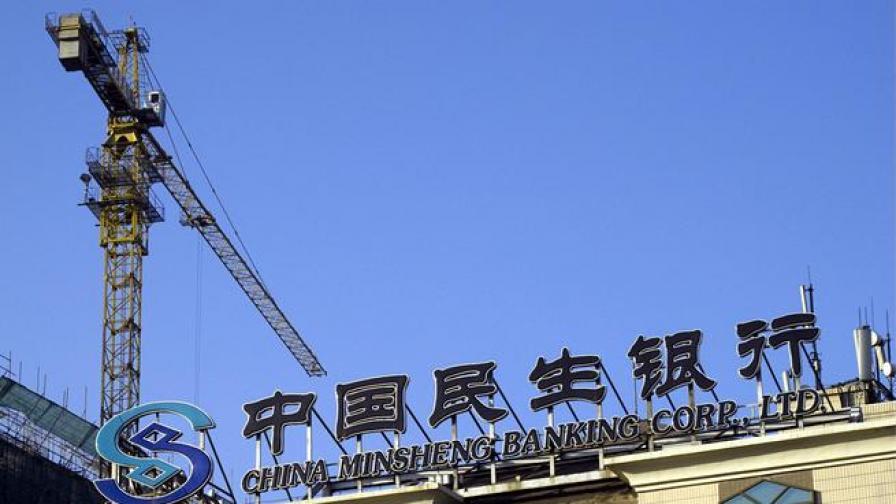 Валутните влогове в КНР възлизат на 4,59 трилиона долара