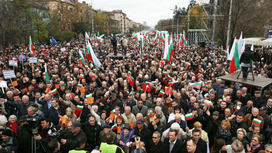 Хиляди се събраха на митинга на БСП. Орешарски, Станишев и Местан бяха също
