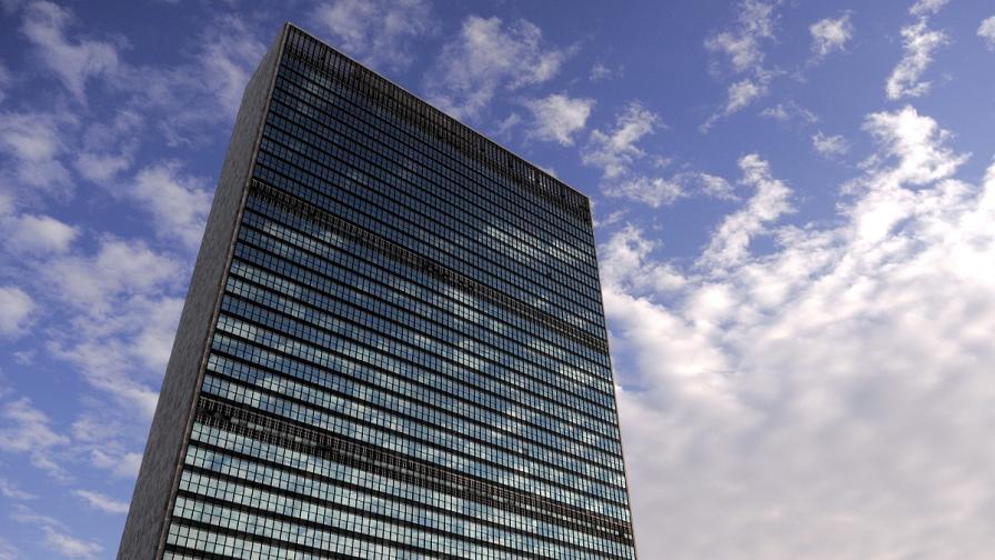 Сградата на ООН в Ню Йорк