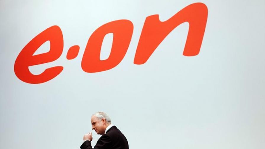 Германският гигант EON продава италианския си клон