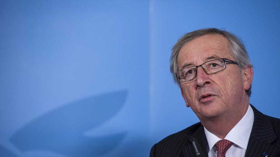 Новото правителство на Люксембург положи клетва