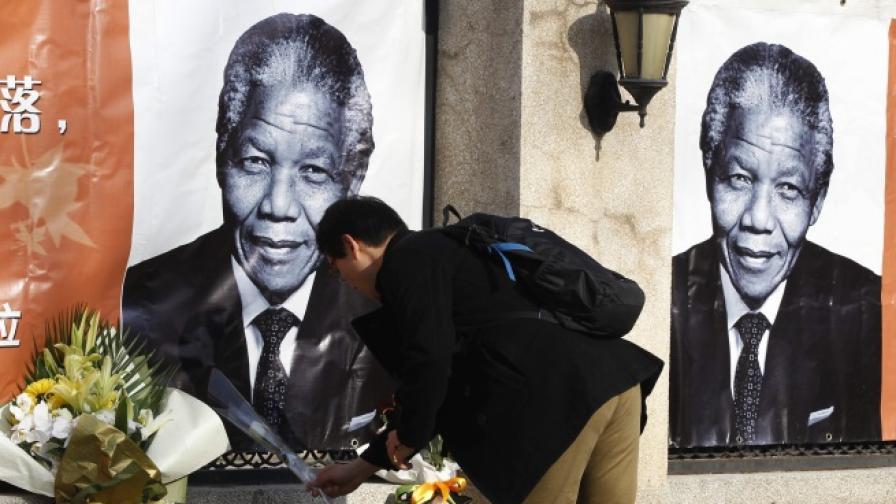 Какво ще стане с Южна Африка след Мандела