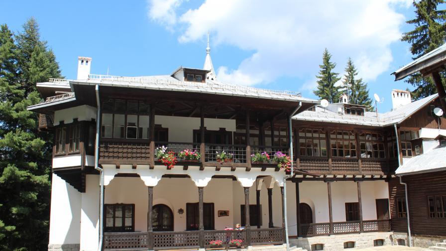 """Дворецът """"Царска Бистрица"""", построена от княз Фердинанд в Боровец"""