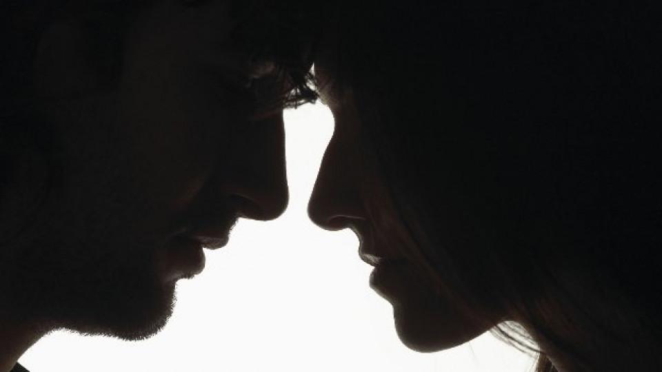 мъж жена отношения любов