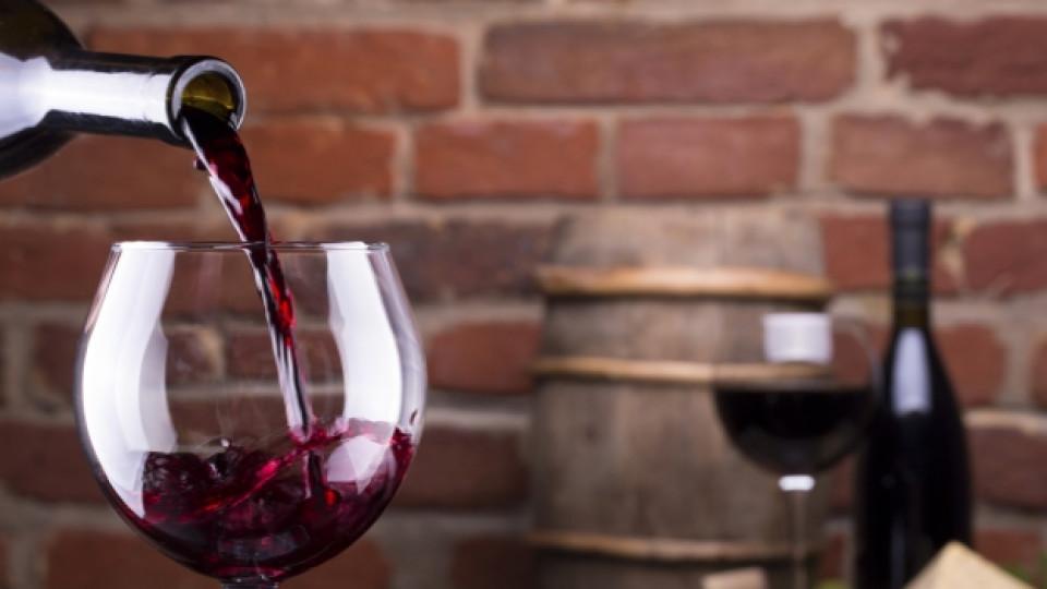 """""""Червено вино снощи пих"""""""