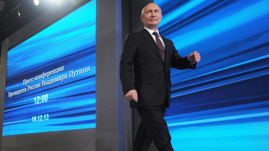 Владимир Путин: Русия не е против асоциирането на Украйна с ЕС, но ще защитава пазара си