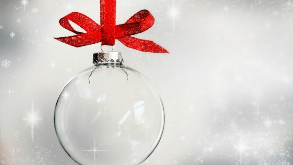 Моята Коледа