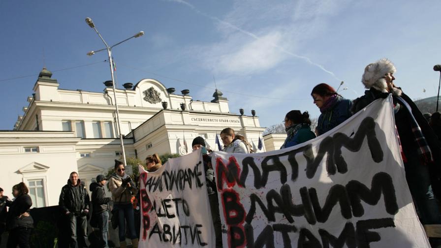 """""""Форбс"""": Украйна да види България - ЕС не оправя всичко"""