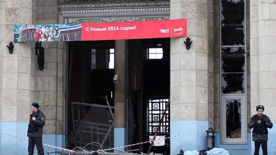 Волгоград: Намерен е мъжки палец с щифт от граната