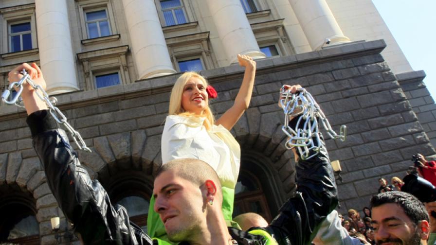 Денят за свобода от правителството е 30 април