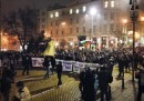 Протестът тази вечер