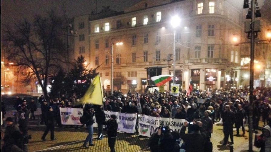 """Протестът: """"От цял свят ви казваме оставка"""""""