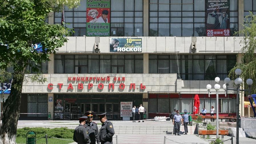 Антитерористична акция се провежда в руския Ставрополски край
