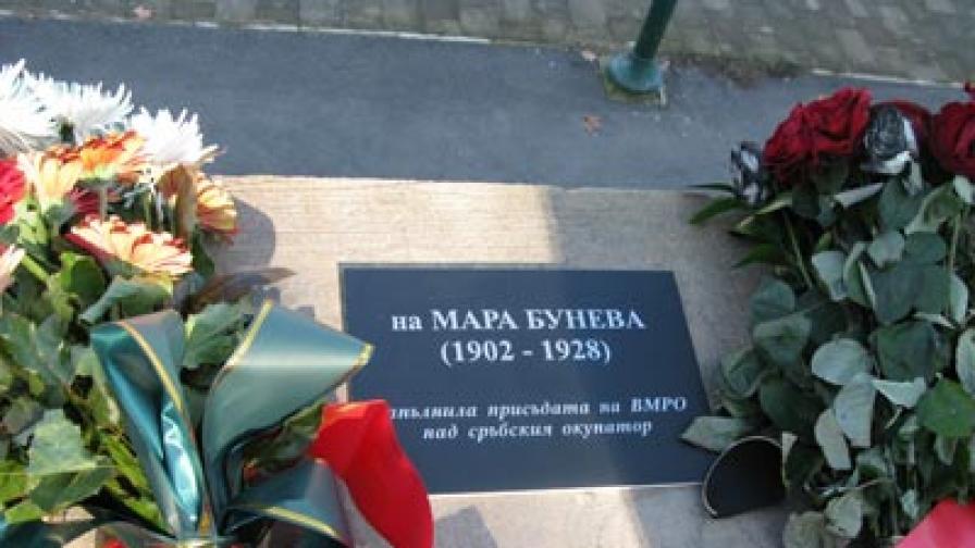 Сезират българските евродепутати за счупената плоча на Мара Бунева